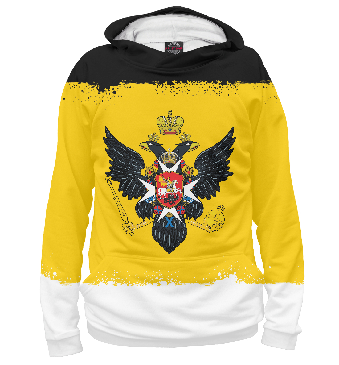 Фото - Флаг Российской Империи 1799 дмитрий литвин настоящий флаг российской империи – бело жёлто чёрный брошюра настоящий имперский флаг российской империи