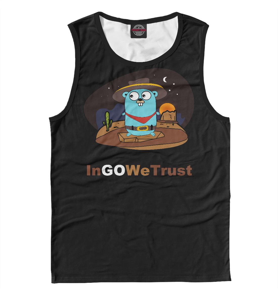 In Go We Trust