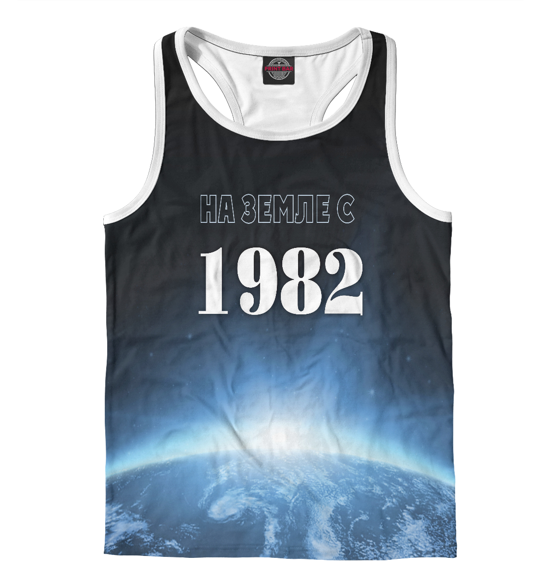 Купить На Земле с 1982, Printbar, Майки борцовки, DVD-332202-mayb-2