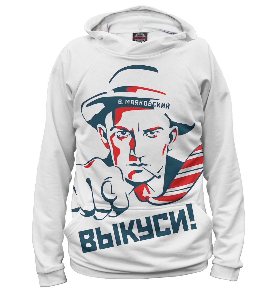 Купить Владимир Маяковский, Printbar, Худи, IST-750260-hud-1