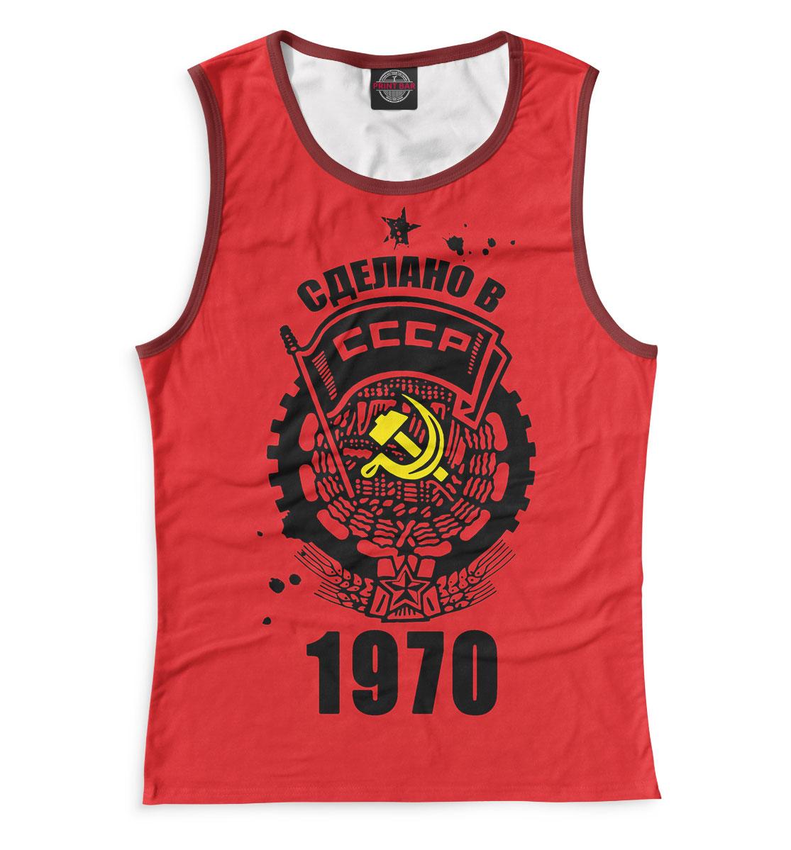 Купить Сделано в СССР — 1970, Printbar, Майки, DSO-333726-may-1