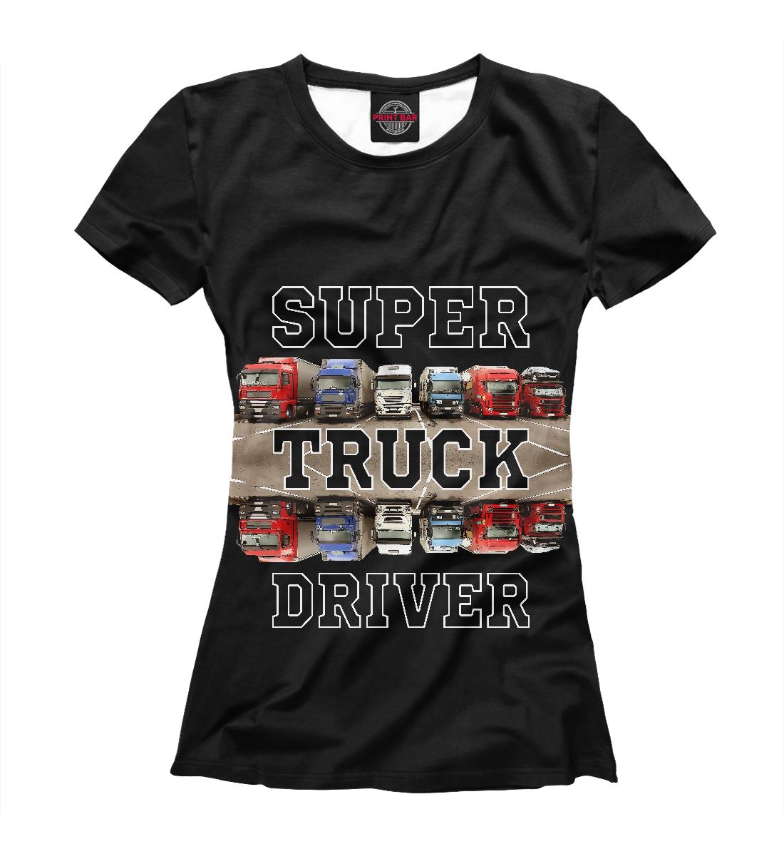 Купить Super Truck Driver, Printbar, Футболки, GRZ-848814-fut-1