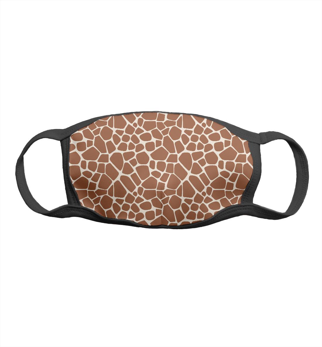 Шкура жирафа ольга алексеева шкура