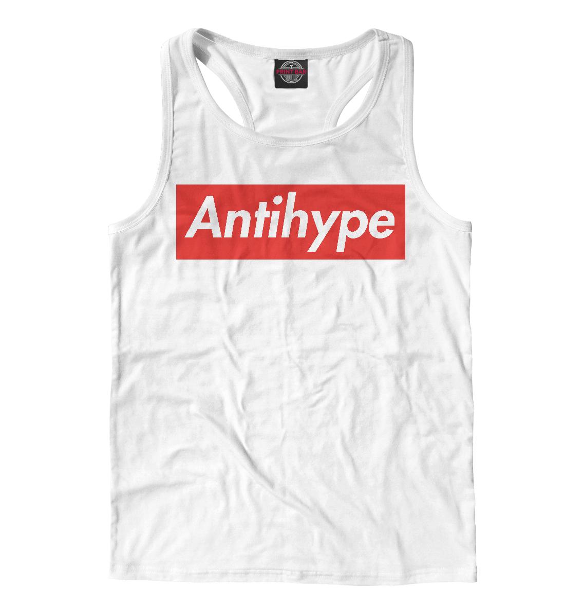 Купить Antihype White, Printbar, Майки борцовки, APD-491800-mayb-2
