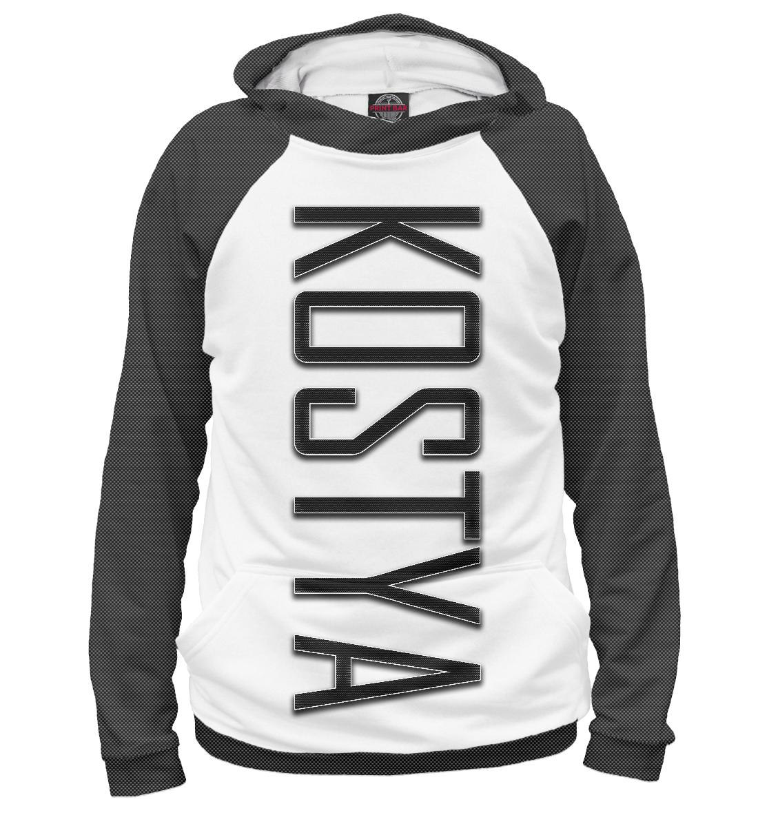 Купить Kostya-carbon, Printbar, Худи, KST-728461-hud-1