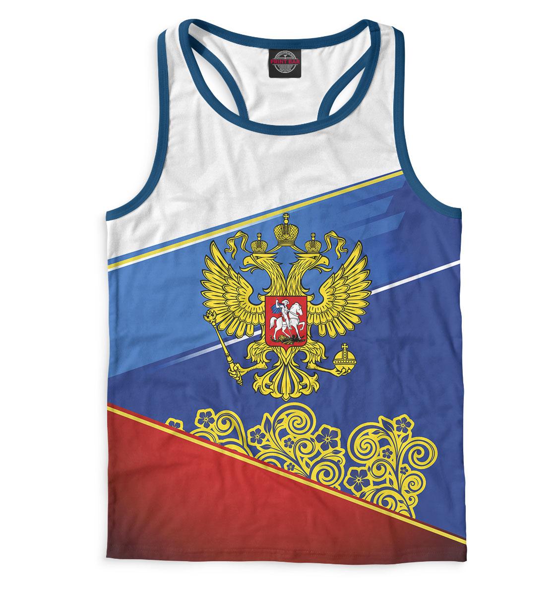 Купить Сборная России, Printbar, Майки борцовки, FRF-990831-mayb-2