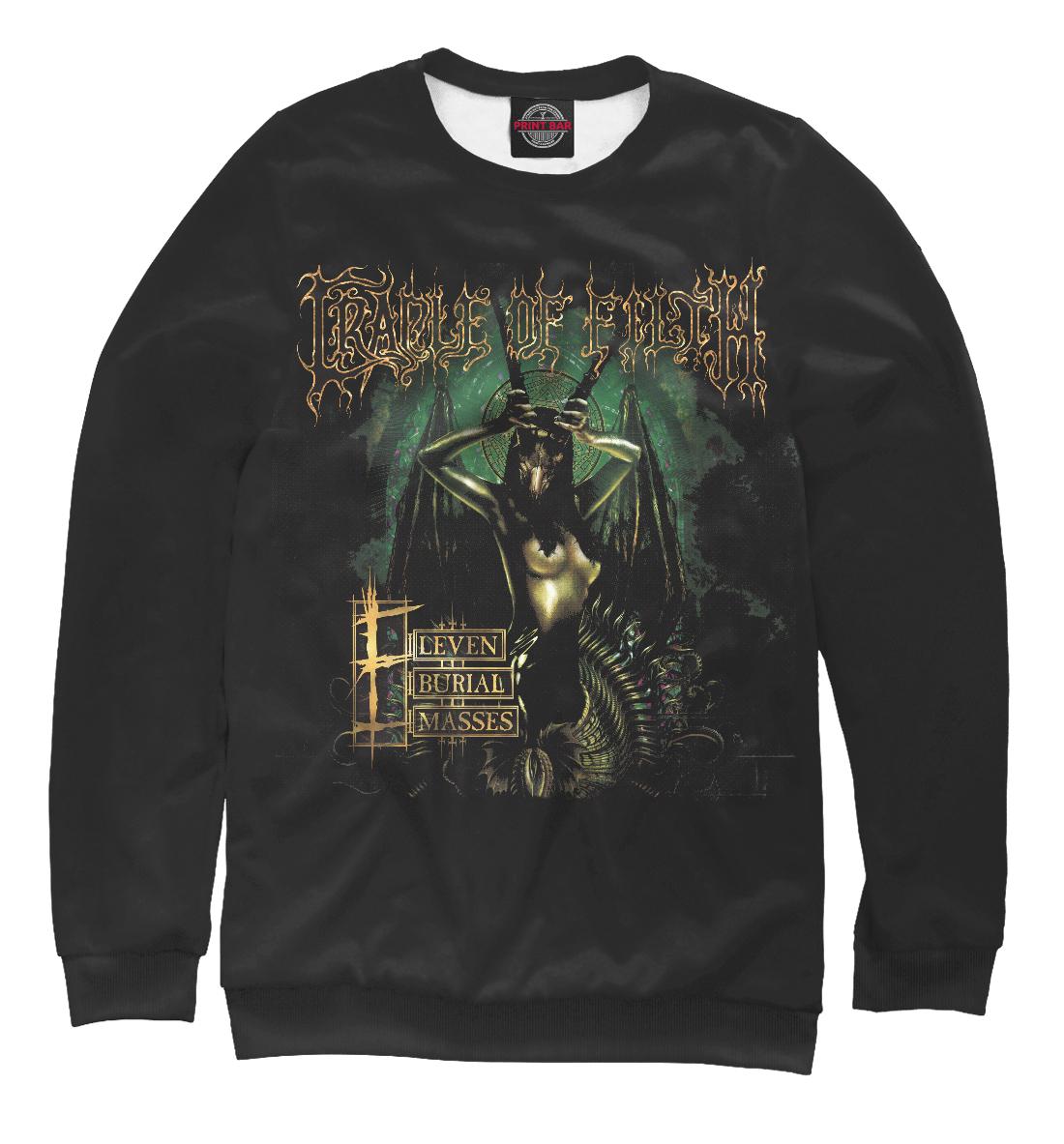 Купить Cradle of Filth: Eleven Burial Masses, Printbar, Свитшоты, MZK-985946-swi-1