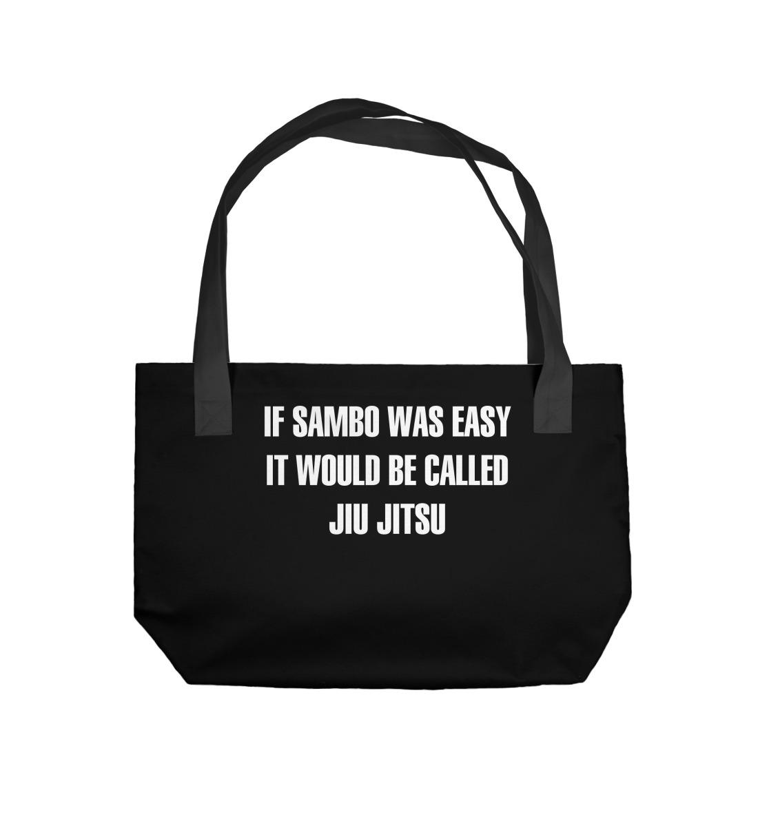 If Sambo Was Easy if six was nine футболка