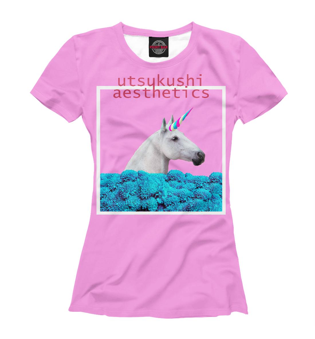 Aesthetics (Unicorn Pink)
