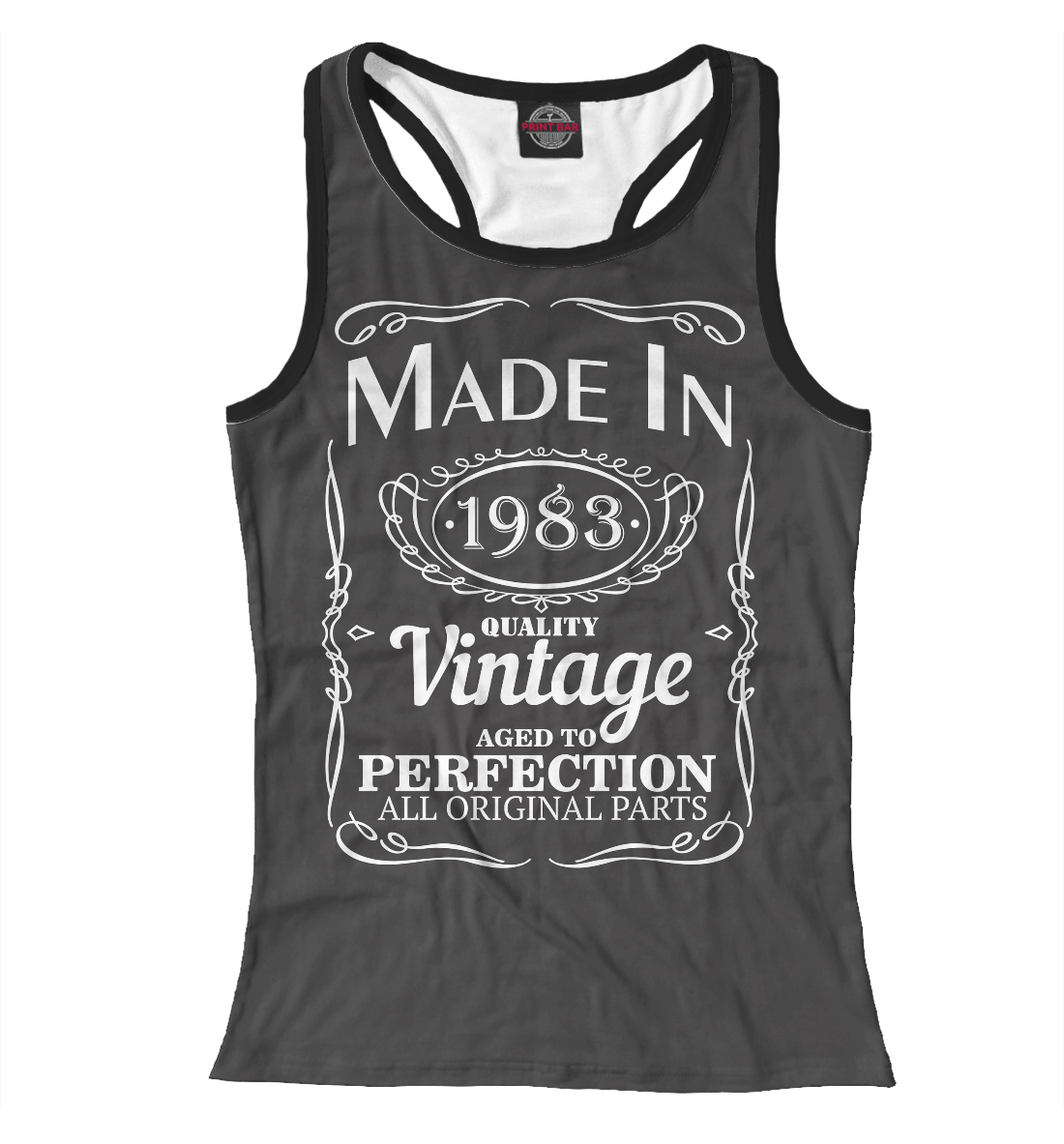 Купить Сделано в 1983, Printbar, Майки борцовки, DVT-356236-mayb-1