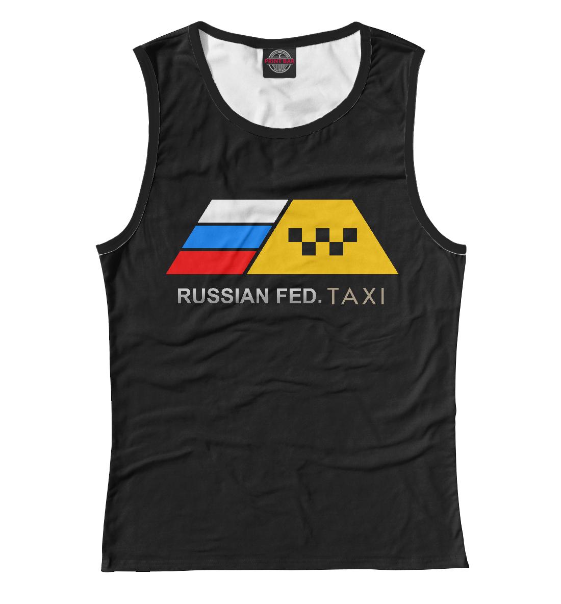 Купить Russian Federation Taxi, Printbar, Майки, VDT-152893-may-1