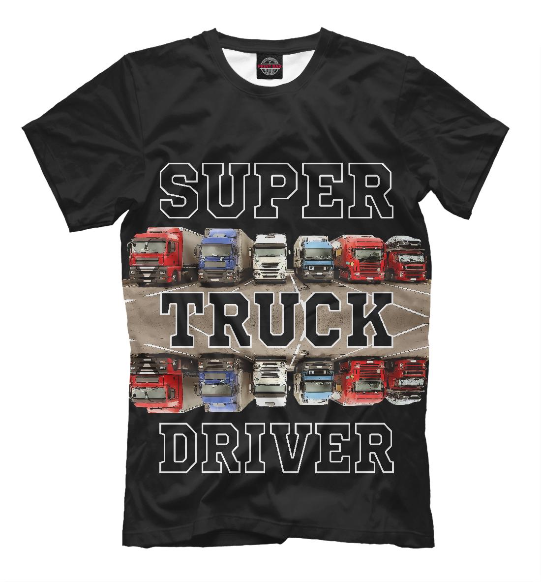 Купить Super Truck Driver, Printbar, Футболки, GRZ-848814-fut-2
