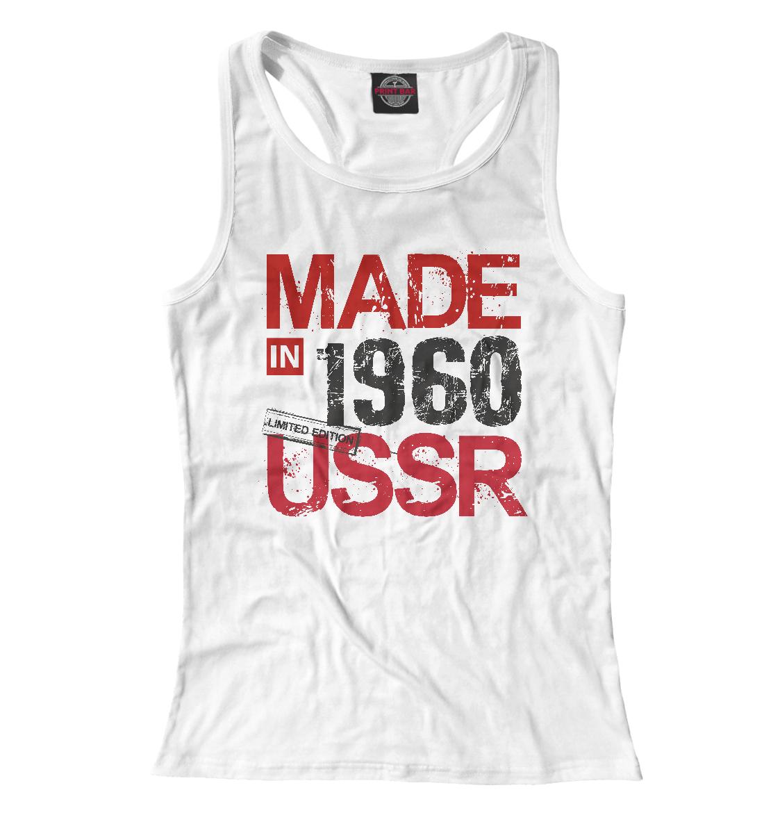 Купить 1960 год рождения, Printbar, Майки борцовки, VRG-344258-mayb-1