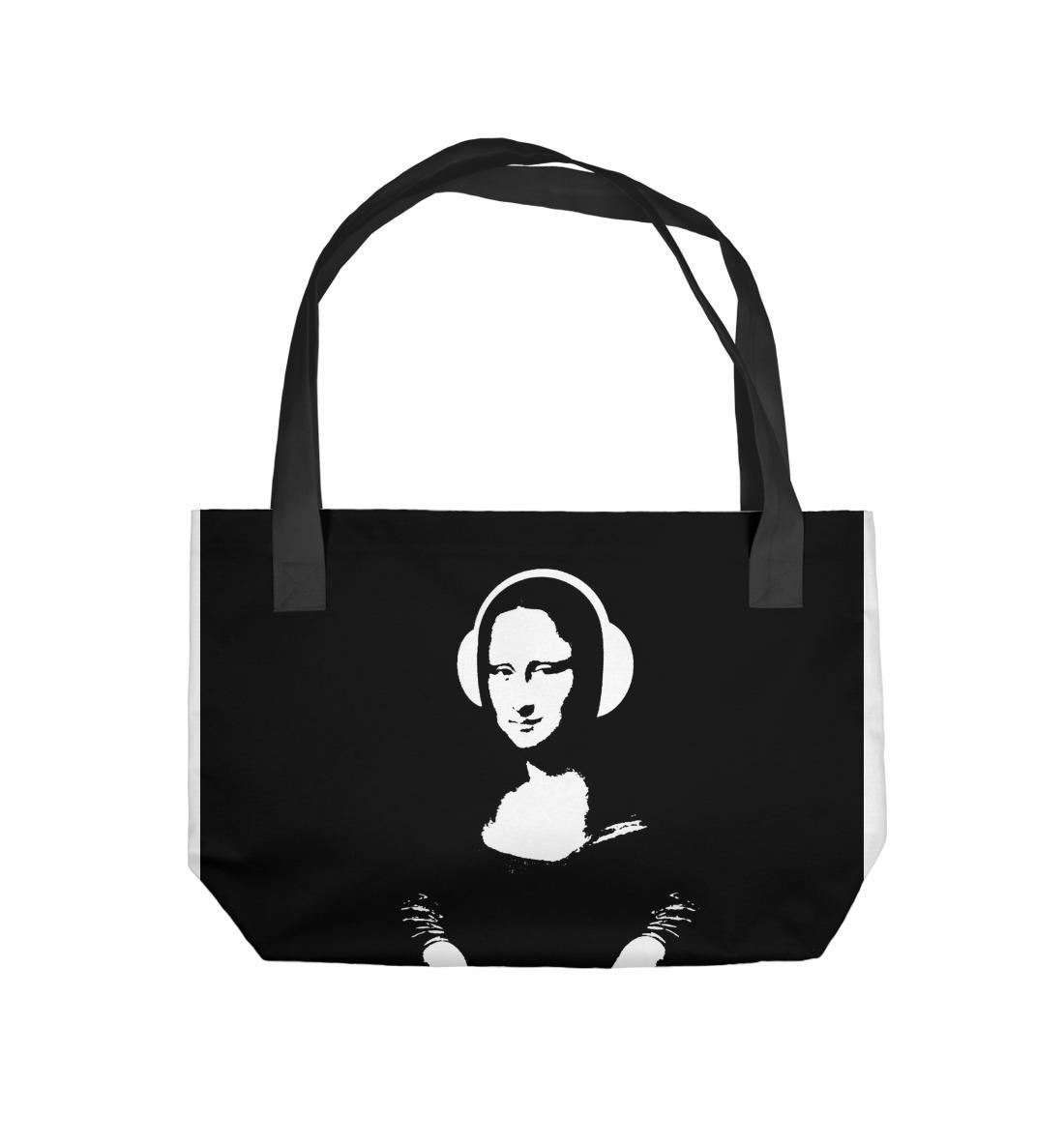 Mona Lisa DJ недорого