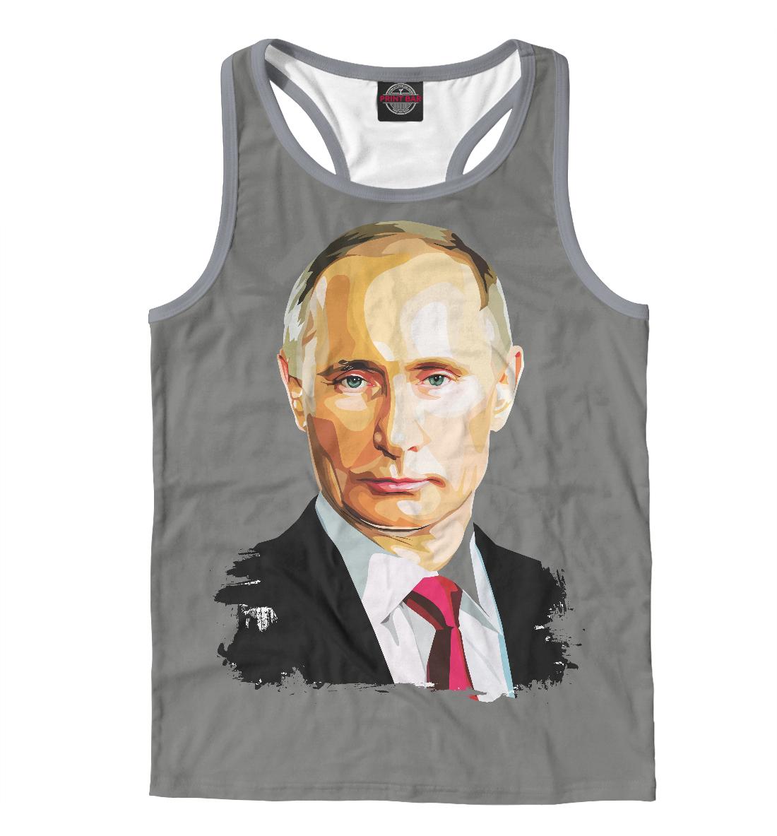 Купить Путин В.В., Printbar, Майки борцовки, PUT-905313-mayb-2