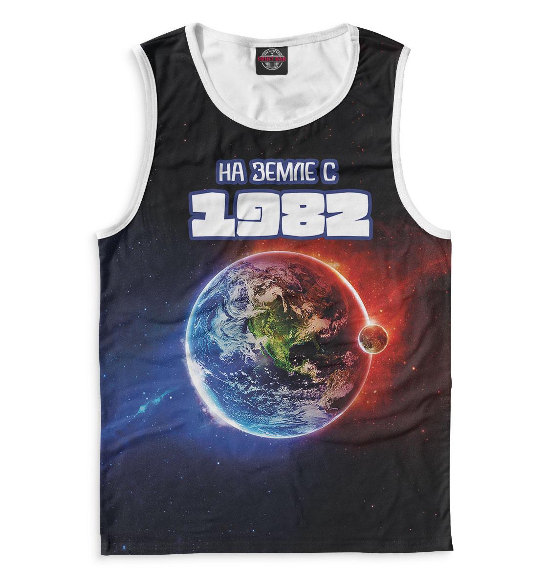 Купить На Земле с 1982, Printbar, Майки, DVD-986196-may-2