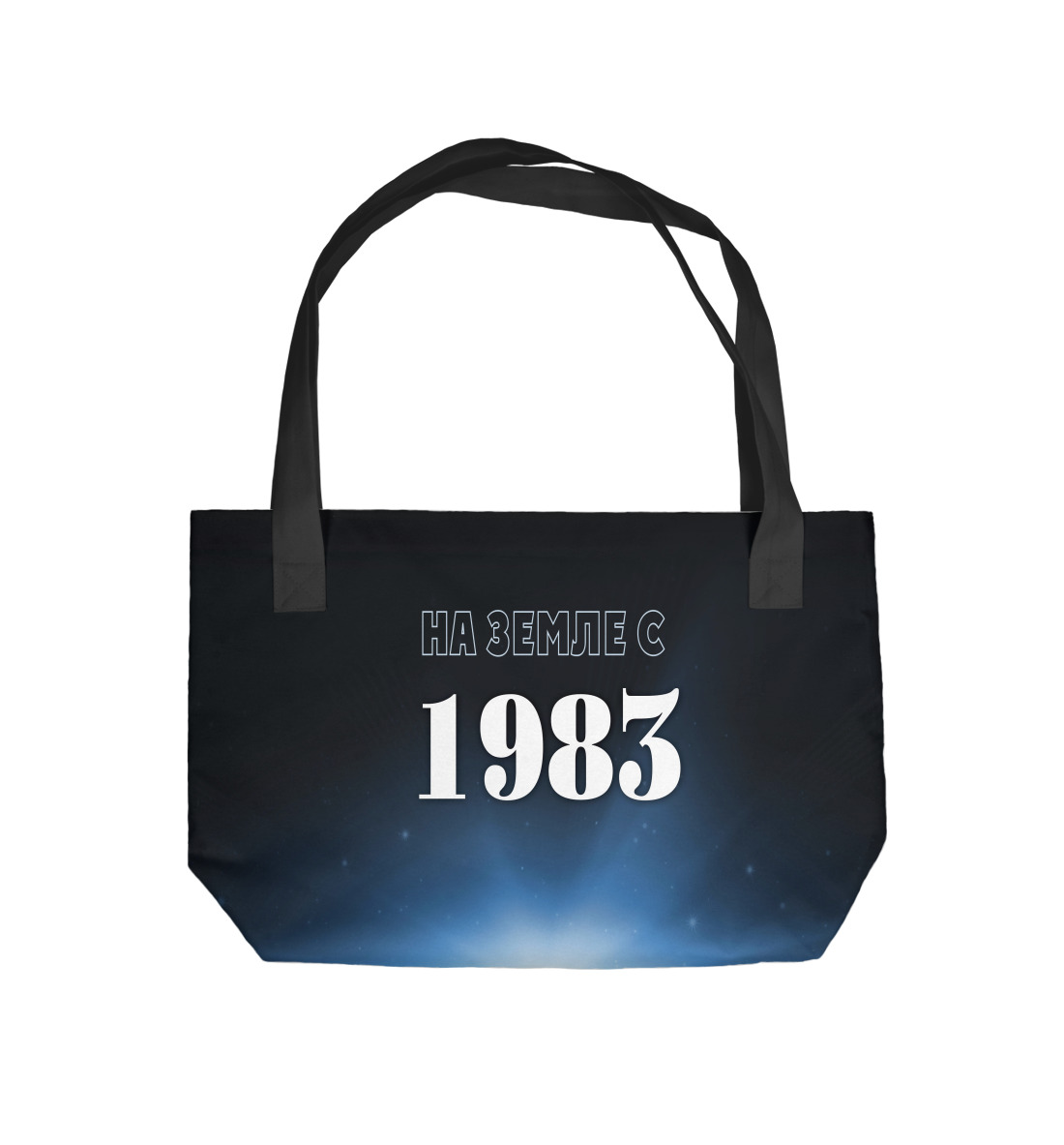 Фото - На Земле с 1983 printio сумка на земле с 1983