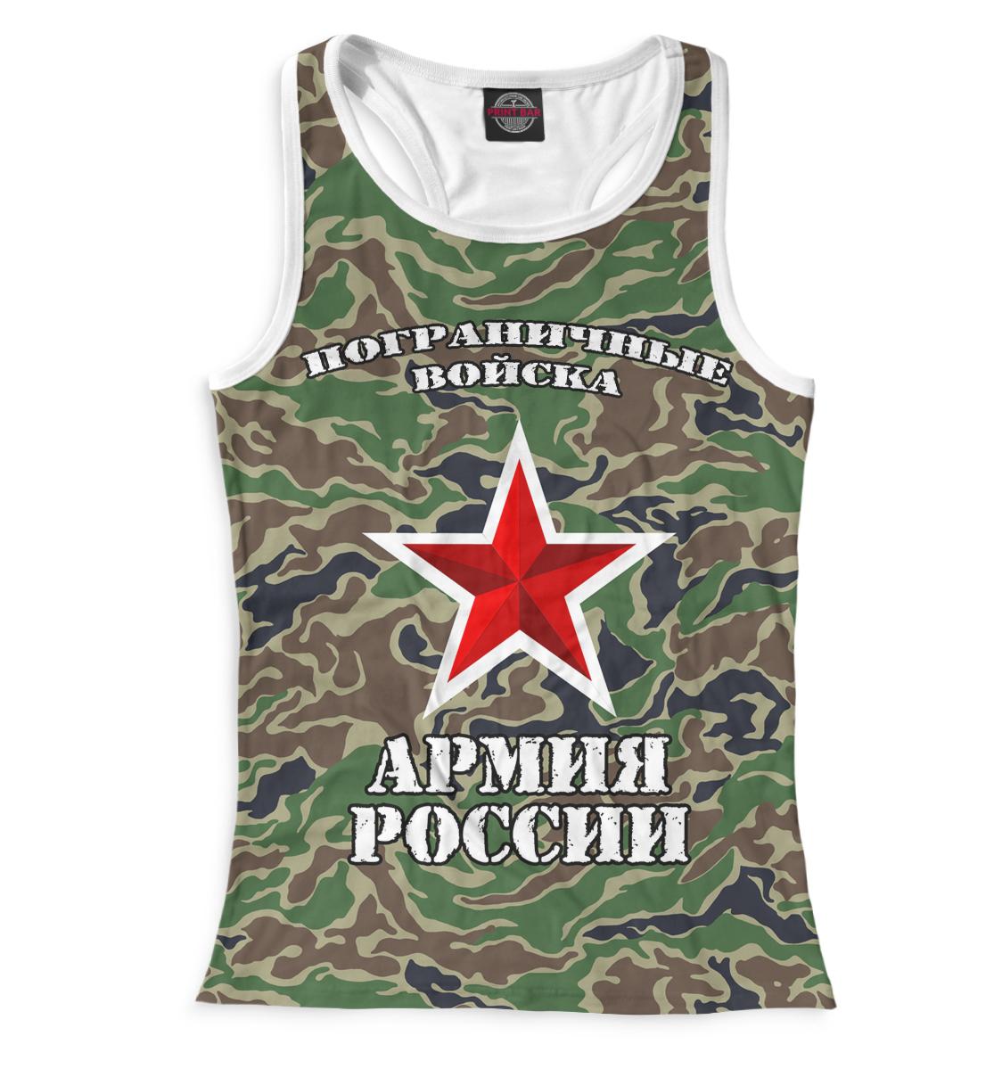 Пограничные войска, Printbar, Майки борцовки, PGR-375284-mayb-1  - купить со скидкой