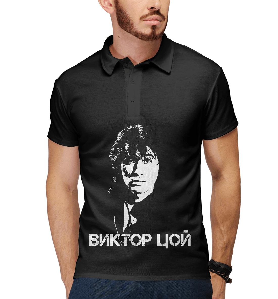Купить Виктор Цой, Printbar, Поло, KIN-947850-pol-2