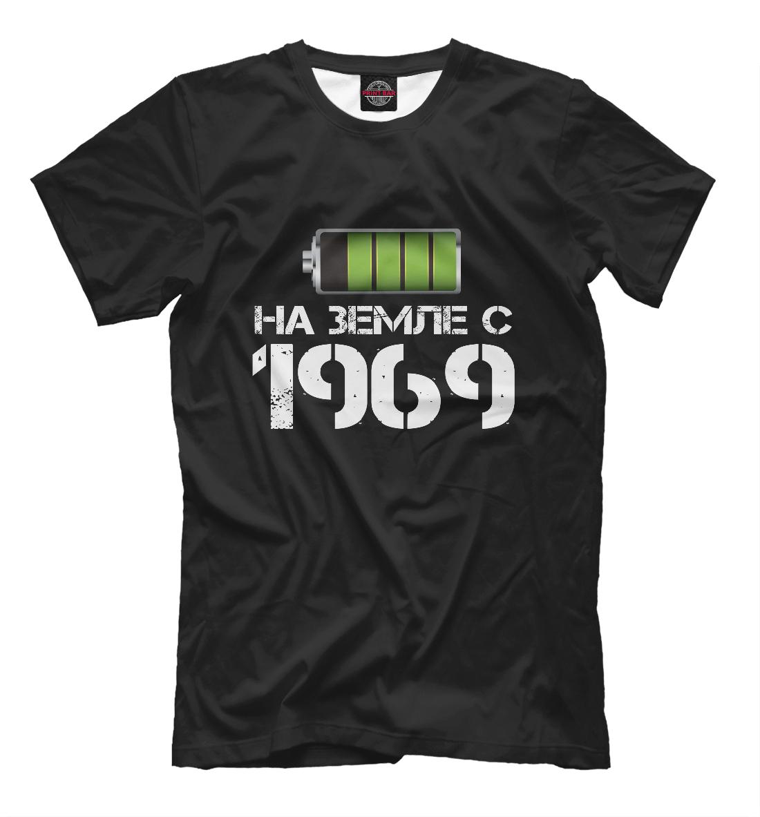 Купить На земле с 1969, Printbar, Футболки, RZP-179235-fut-2