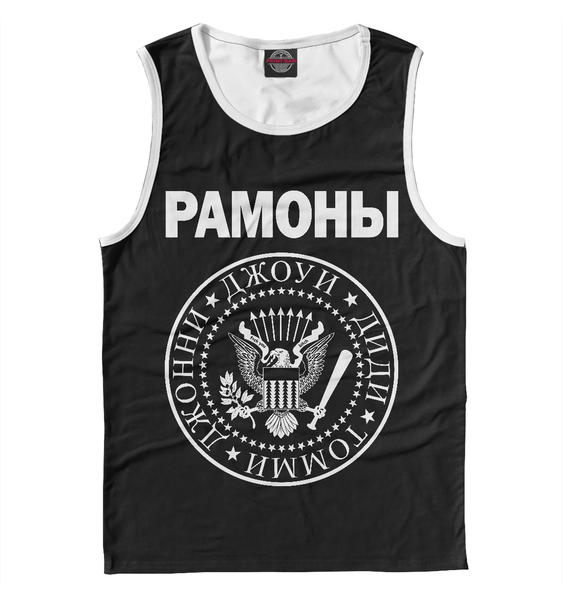Купить Рамонес, Printbar, Майки, RMN-625386-may-2