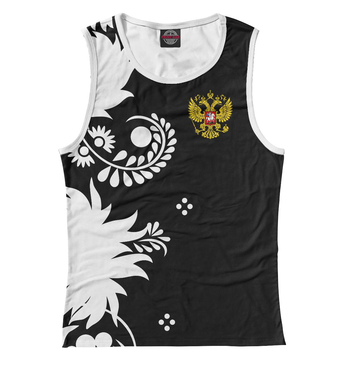 Купить Россия, Printbar, Майки, RZN-539122-may-1