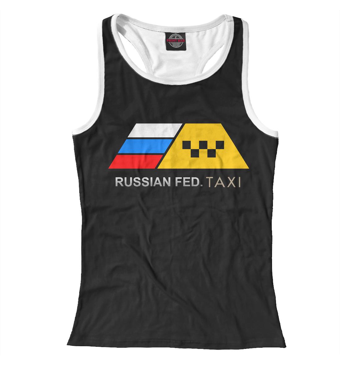 Купить Russian Federation Taxi, Printbar, Майки борцовки, VDT-152893-mayb-1