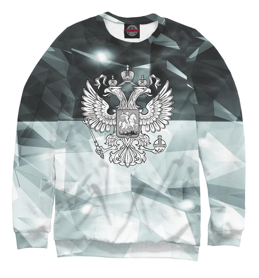 Купить Герб России Black&White, Printbar, Свитшоты, SRF-678654-swi-2