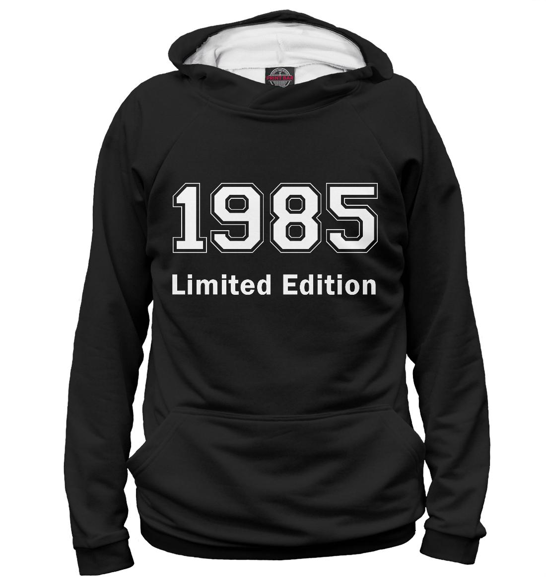 Купить 1985 Limited Edition, Printbar, Худи, DVP-458398-hud-1
