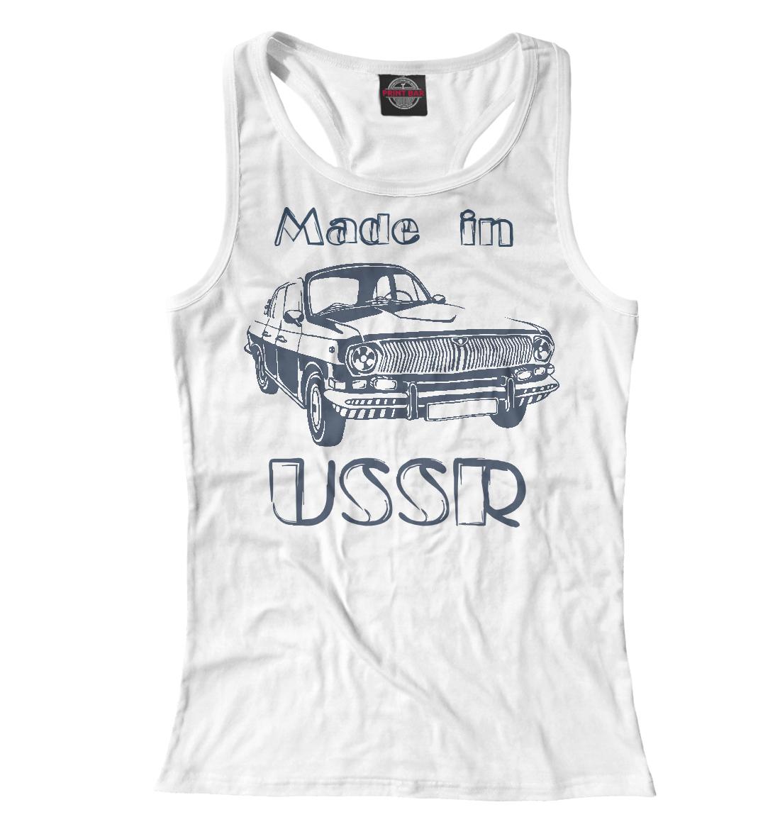 Купить Сделано в СССР, Printbar, Майки борцовки, SSS-740681-mayb-1