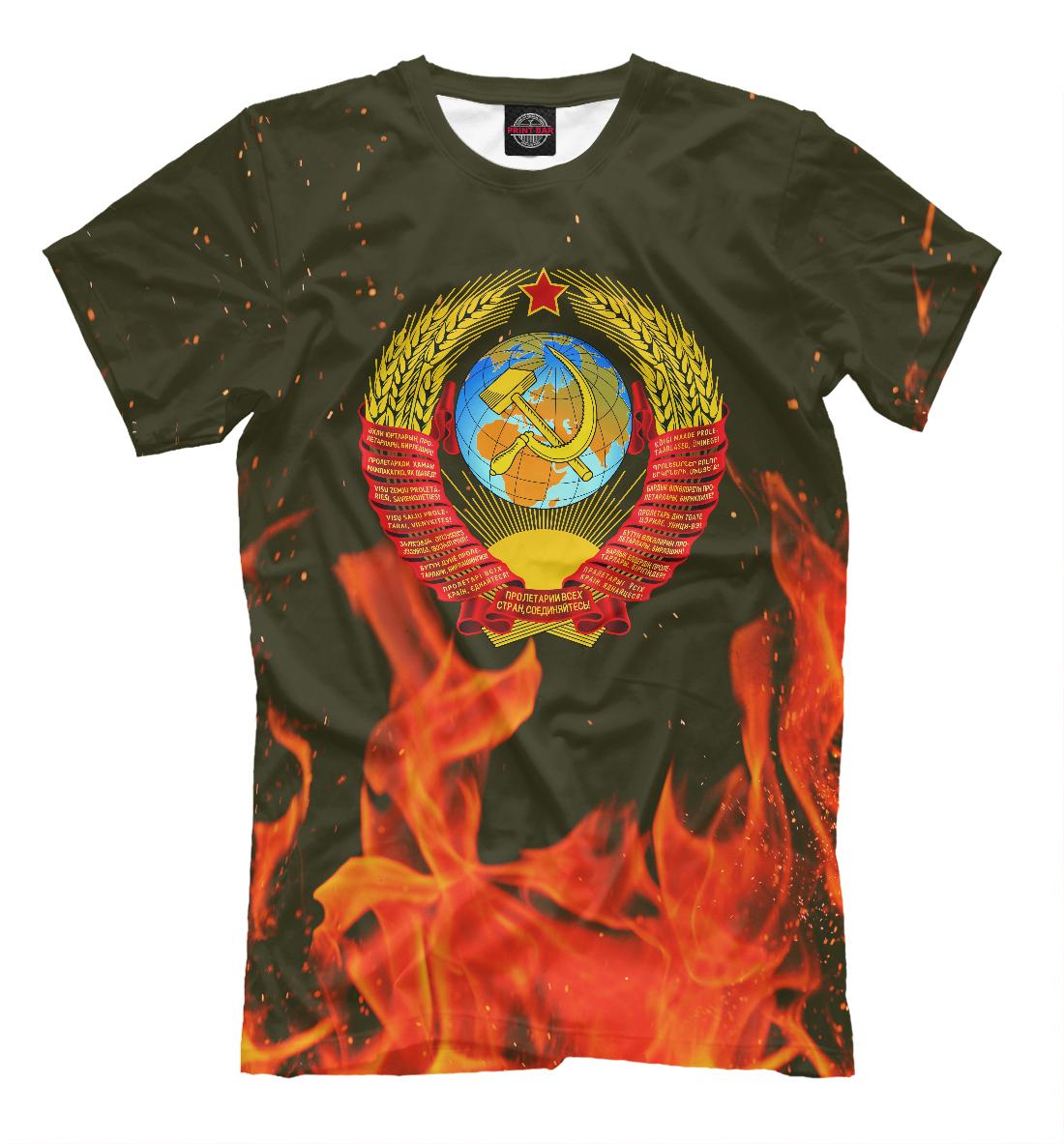Купить СССР Герб Fire, Printbar, Футболки, SSS-993141-fut-2