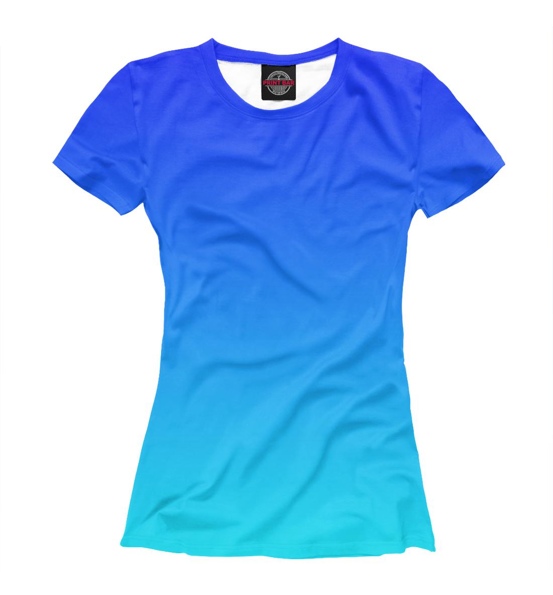 Купить Градиент: Синий в Голубой, Printbar, Футболки, CLR-742572-fut-1