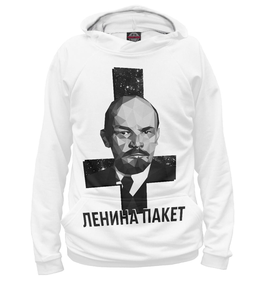 Купить Группа Ленина Пакет, Printbar, Худи, MZK-936854-hud-1