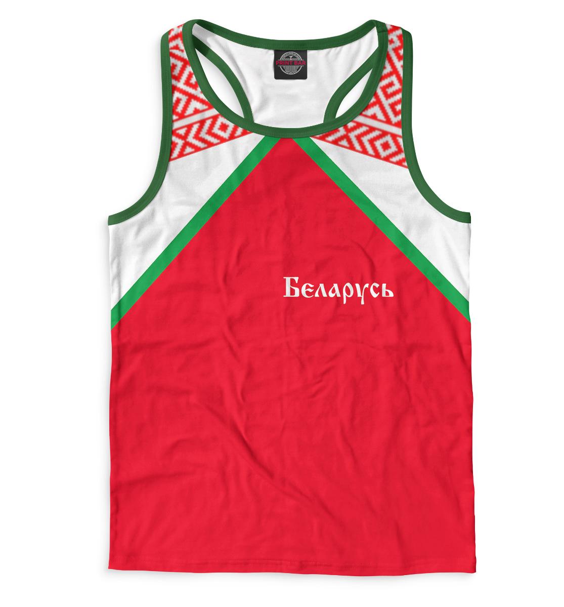 Купить Беларусь, Printbar, Майки борцовки, BLR-135830-mayb-2