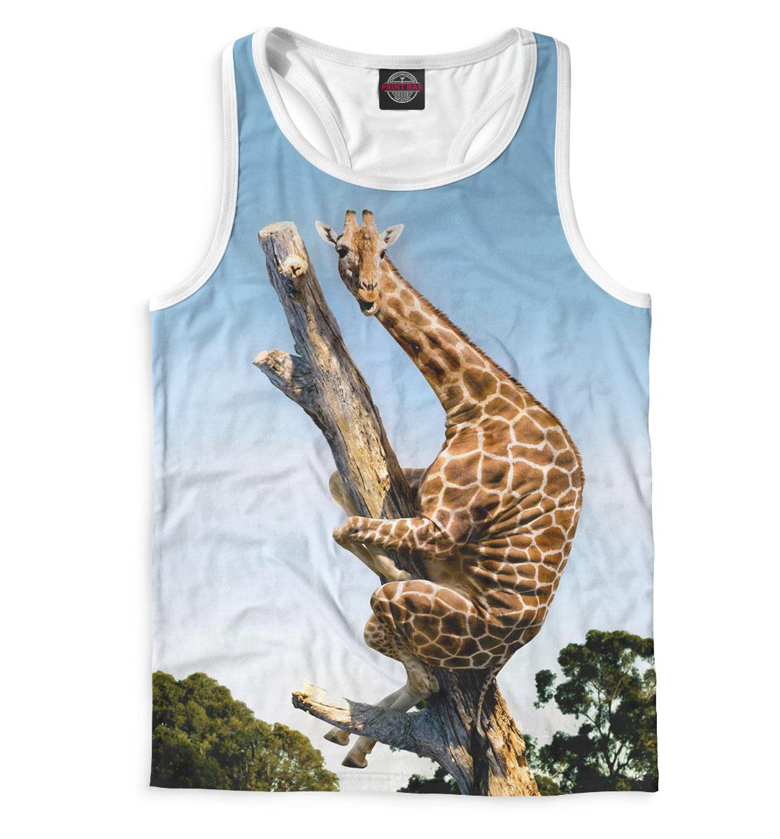 Купить Жираф на дереве, Printbar, Майки борцовки, GIR-795990-mayb-2