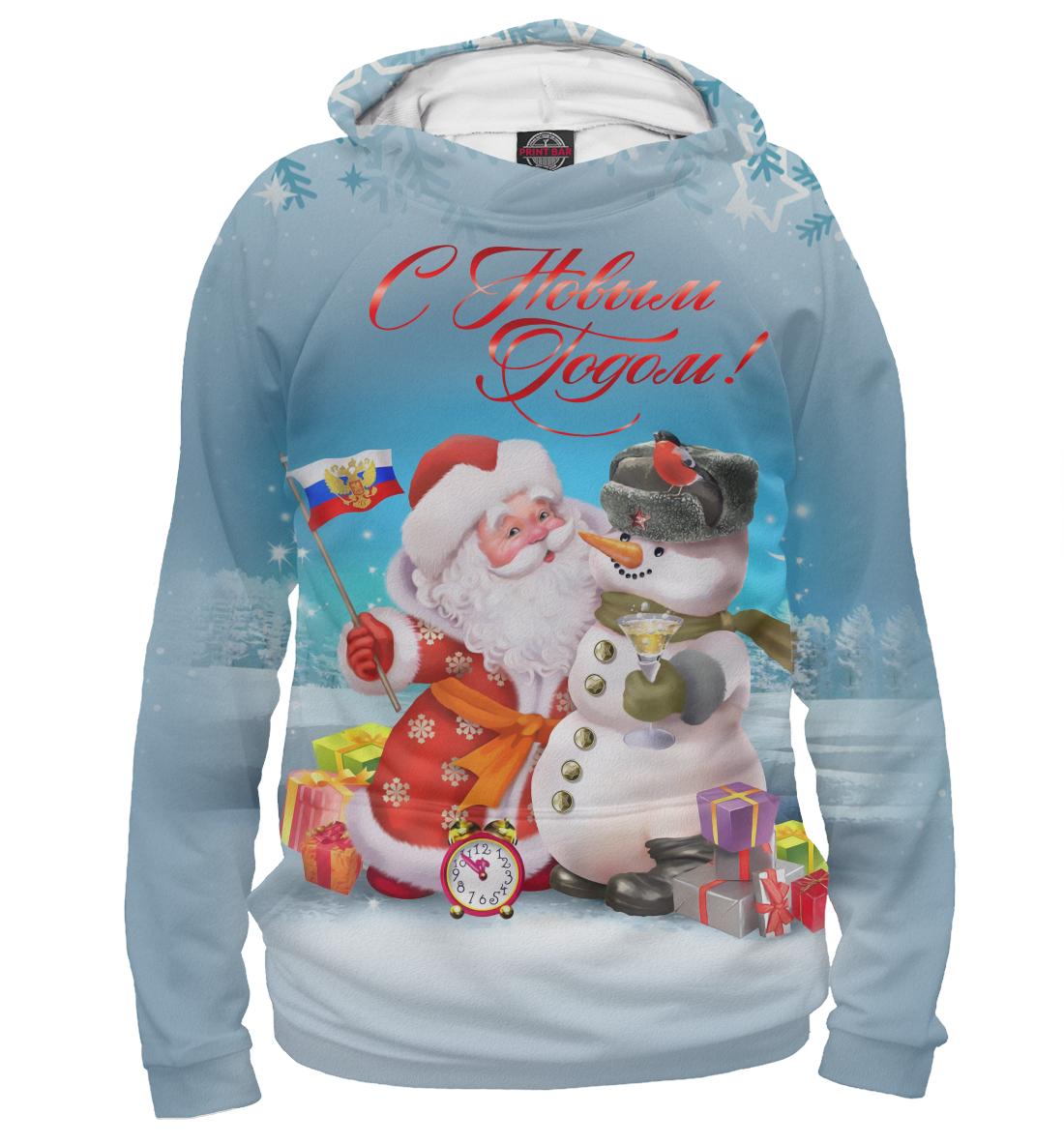 Купить Дед Мороз, Printbar, Худи, NOV-960372-hud-2