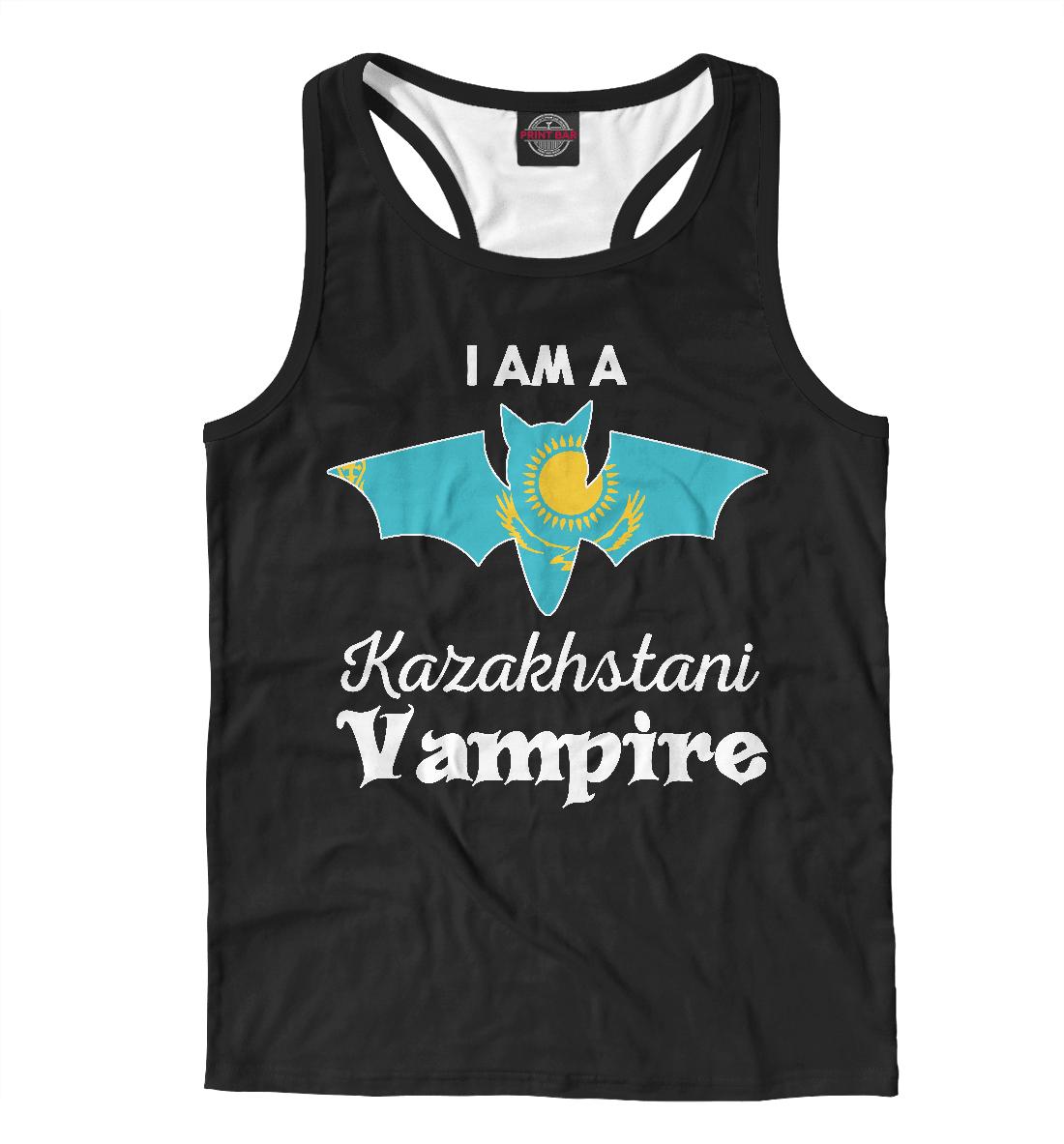 Купить Я казахстанский вампир, Printbar, Майки борцовки, KZH-774992-mayb-2