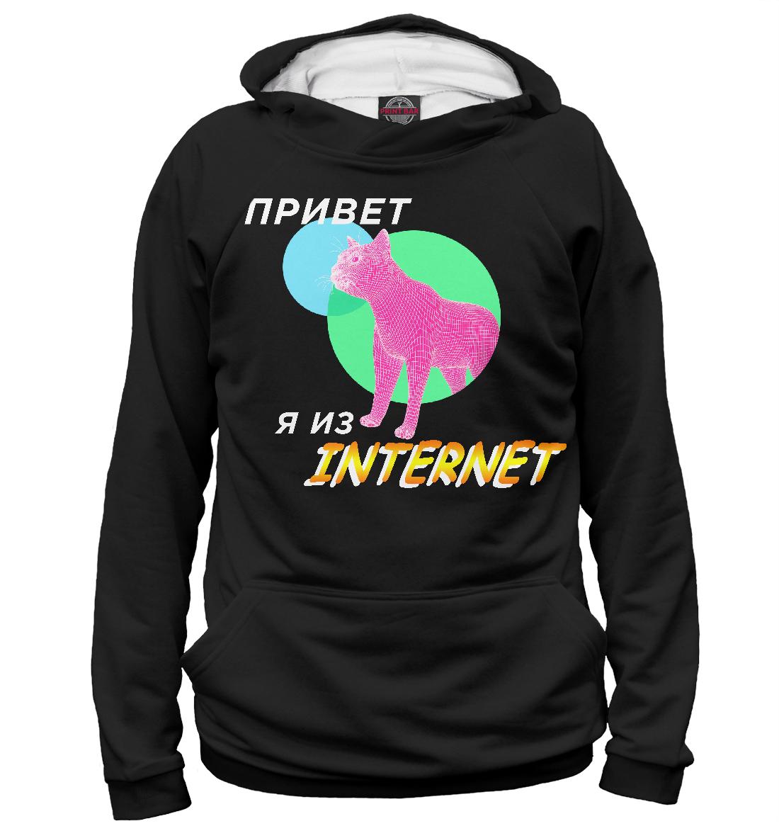 Купить Привет я из internet black, Printbar, Худи, APD-679166-hud-2