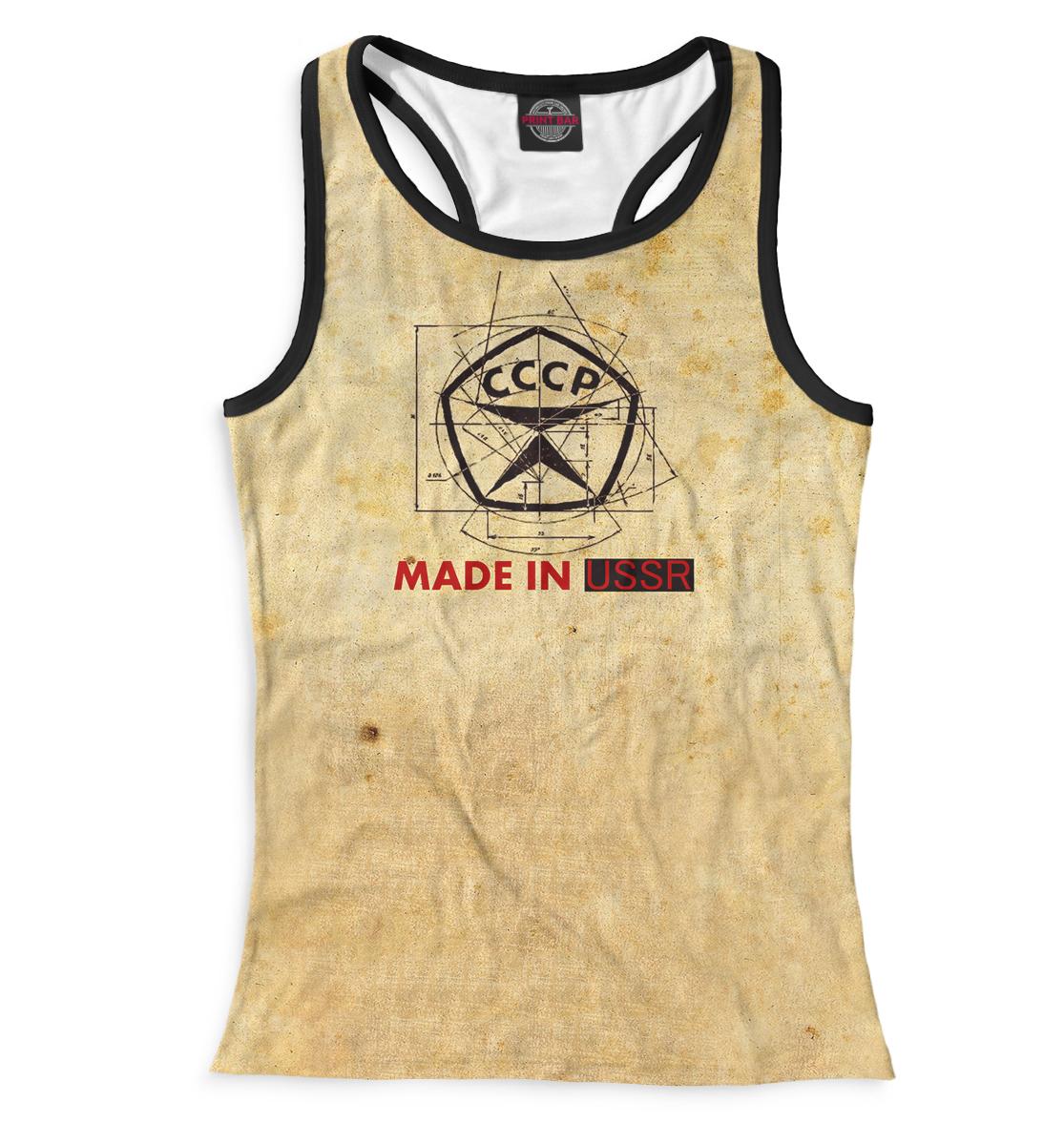 Купить Made in USSR, Printbar, Майки борцовки, VSY-926911-mayb-1
