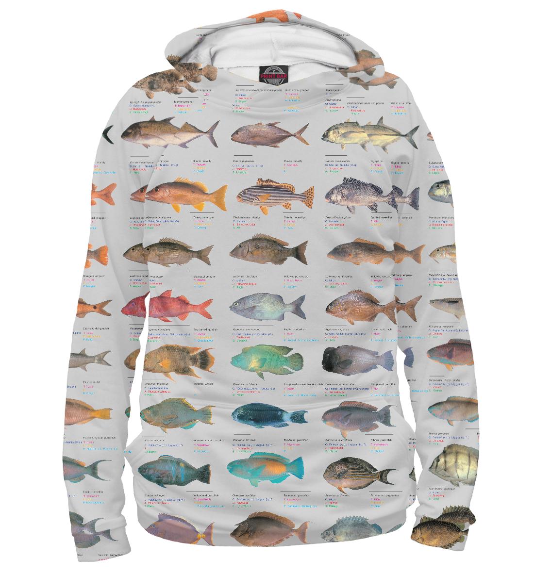 Купить Рыбы на удочку, Printbar, Худи, FSH-451682-hud-1