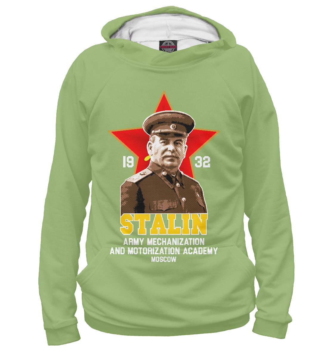 Военная академия механизации и моторизации РККА имени Сталина