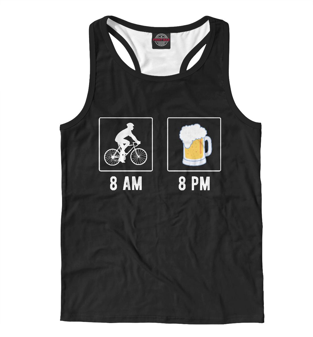 Утром - велосипед, вечером - по пиву! утром деньги вечером стулья