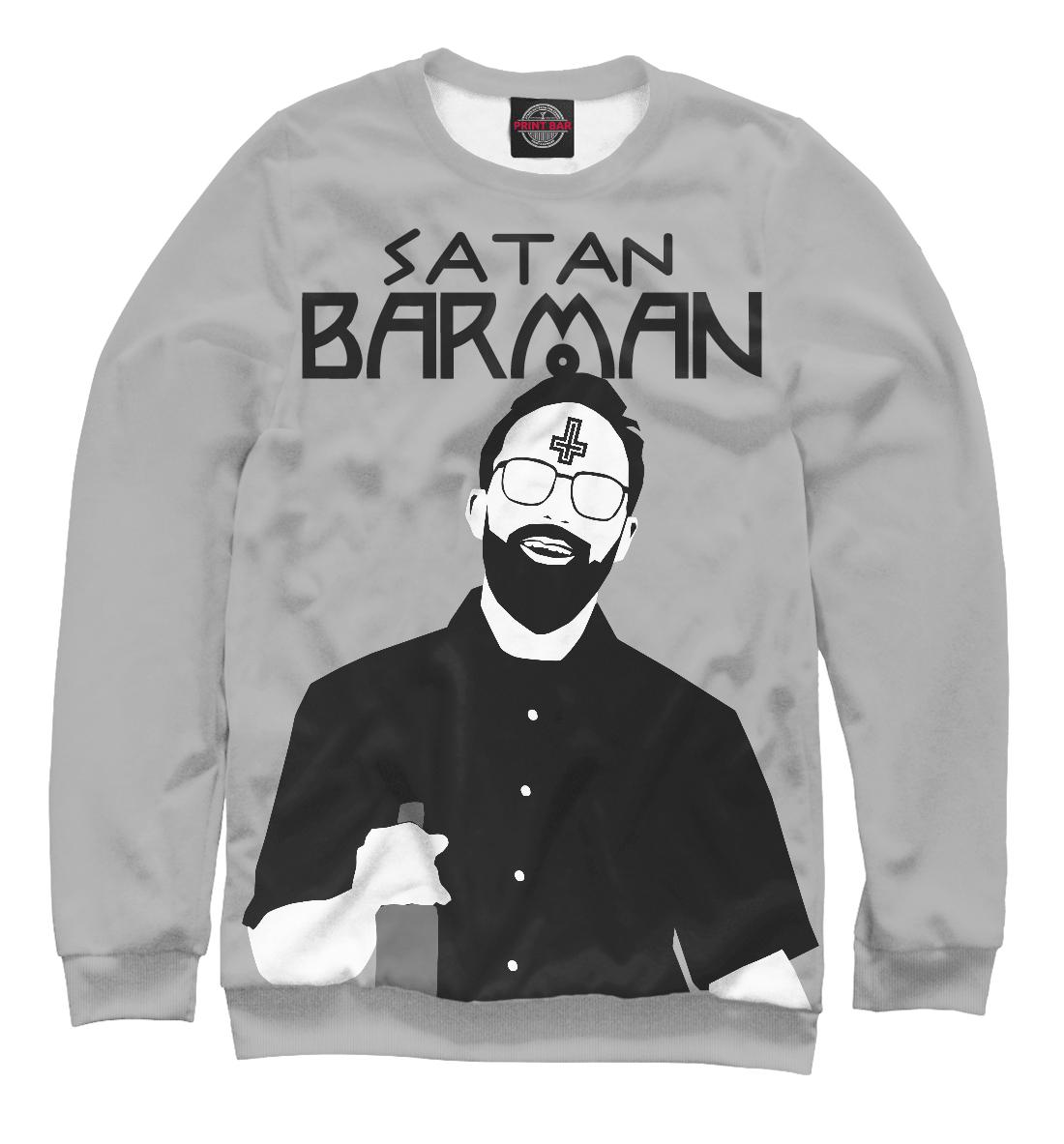 Satan Barman satan