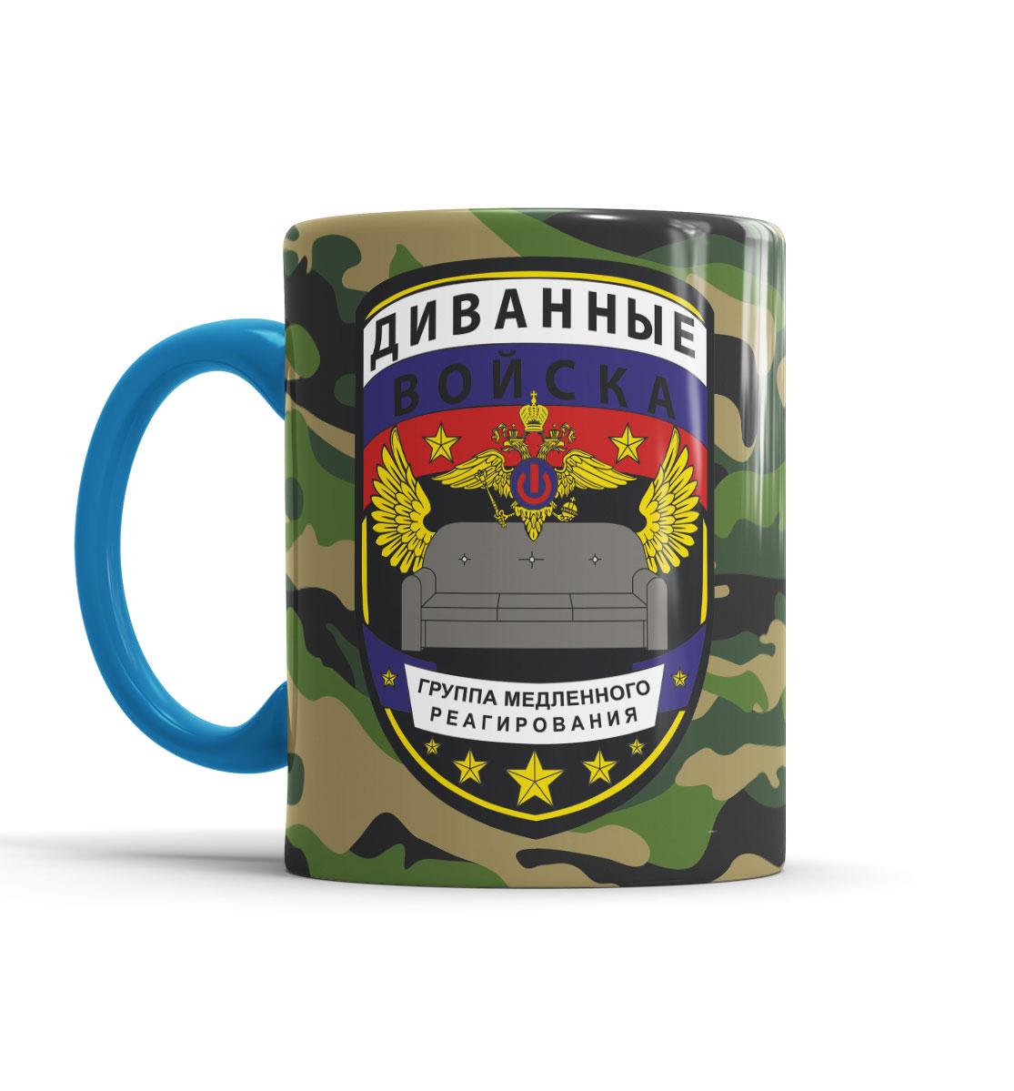 Фото - Диванные войска ложка сувенирная sima land диванные войска на открытке 14 см