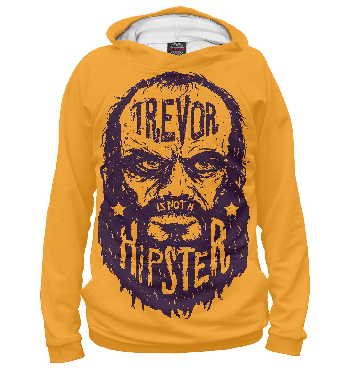 Купить Тревор не хипстер, Printbar, Худи, HIP-796339-hud-1