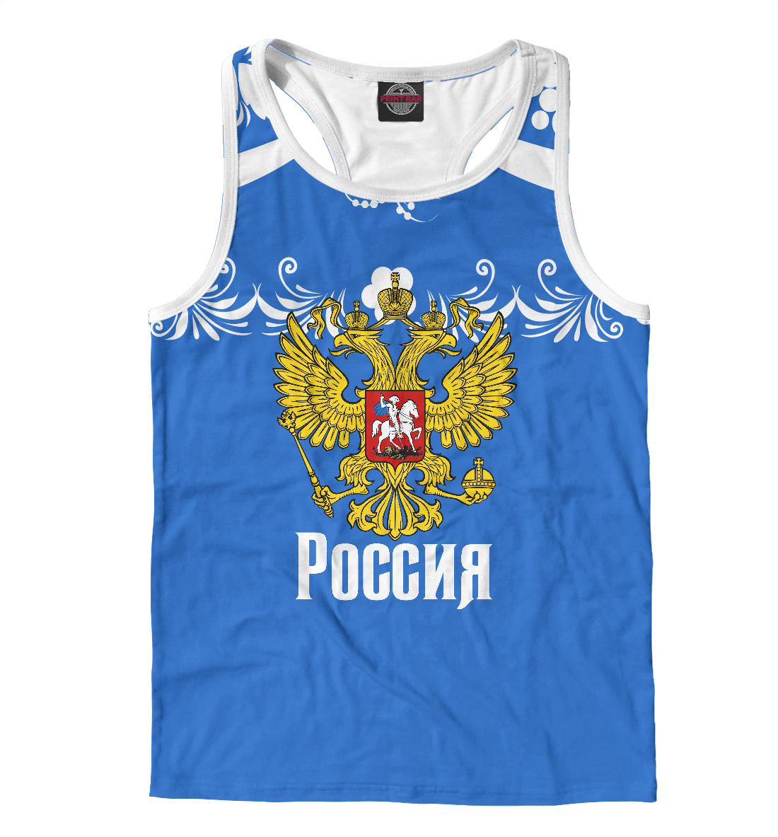 Купить Россия спорт, Printbar, Майки борцовки, BZN-901040-mayb-2