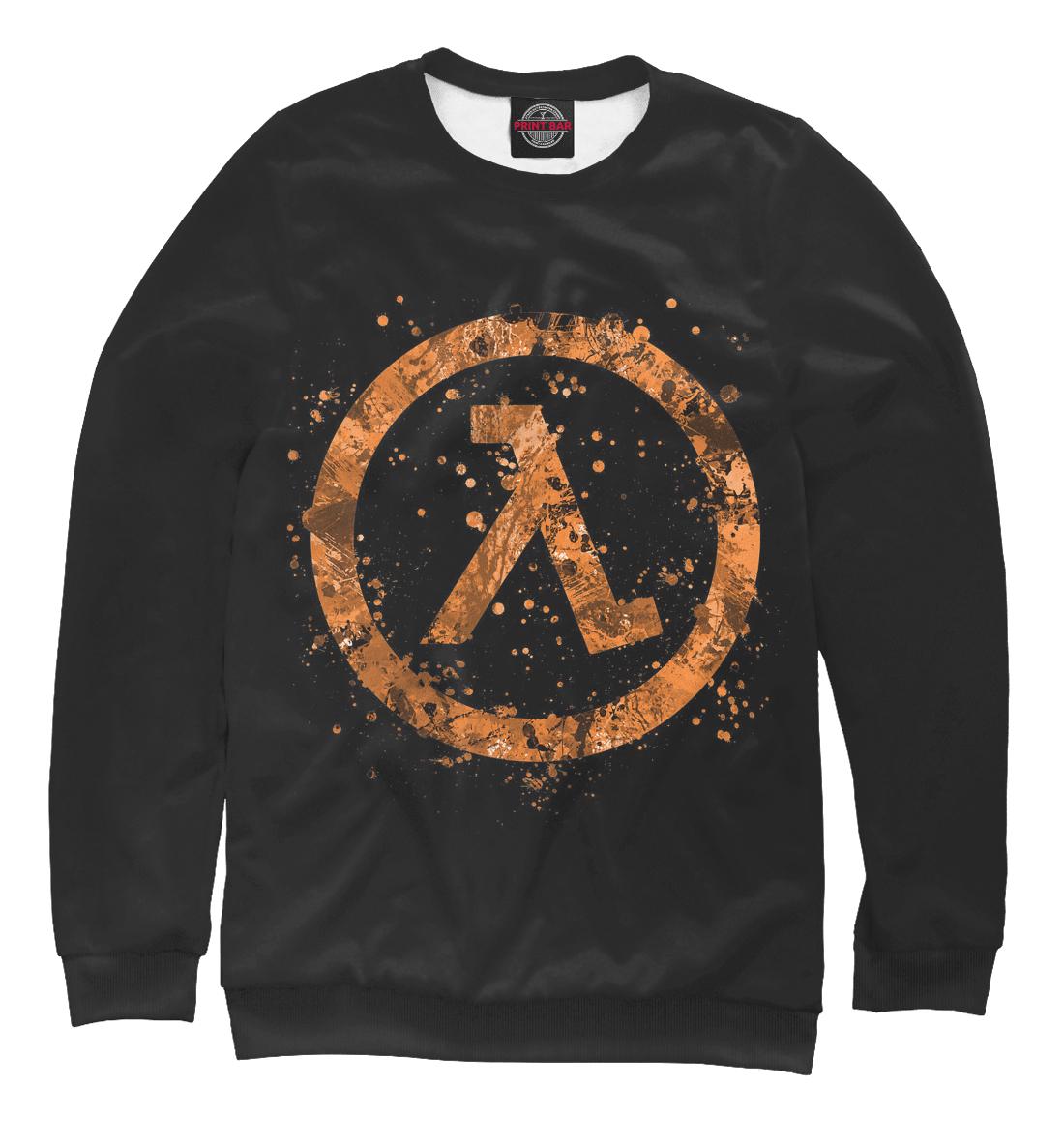 Купить Half-Life, Printbar, Свитшоты, HLF-466119-swi-1