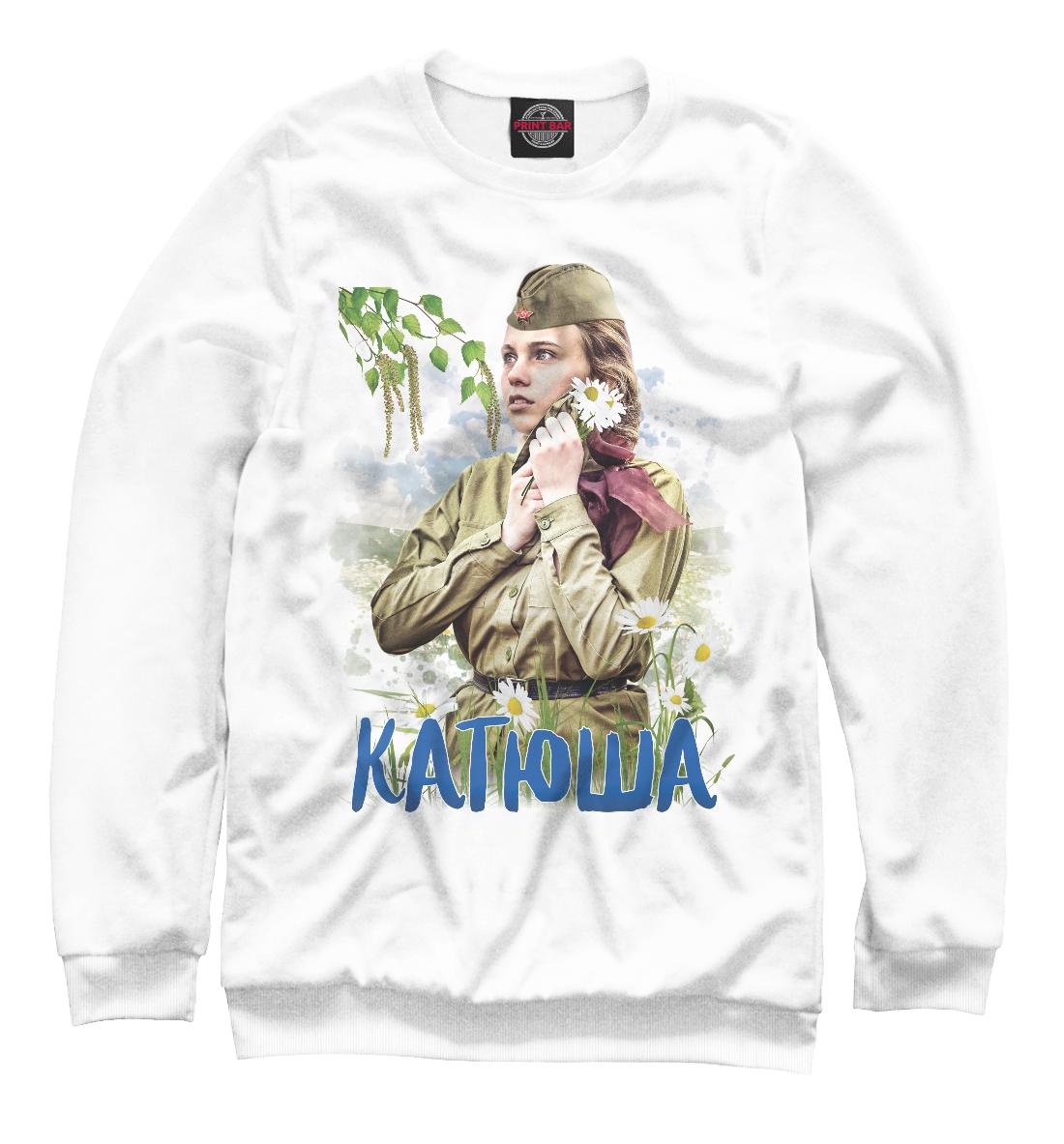 кухня катюша vk08 Катюша