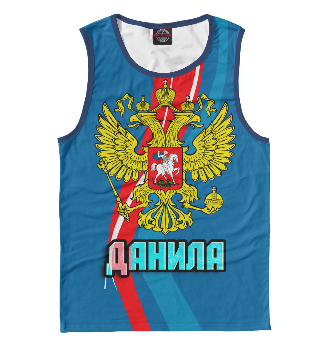 Купить Герб Данила, Printbar, Майки, DAN-632215-may-2
