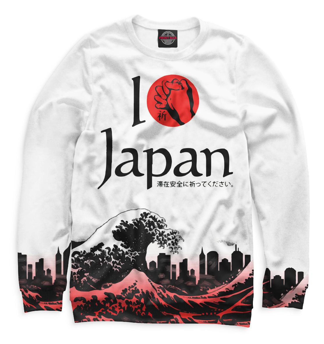 Купить Pray for Japan, Printbar, Свитшоты, JPN-346590-swi-2
